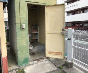 新町N(株)様外部トイレ改修工事